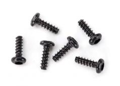 Traxxas TRX6644 Screws, 1.6x5mm button-head, self-tapping (hex d